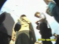 Up741# Upskirt video