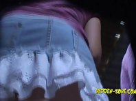 Up1172# Upskirt video