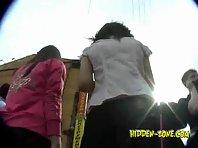 Up759# Upskirt video