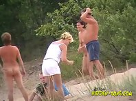 Nu672# Voyeur video from nude beach