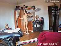 Hidden ip camera in the bedroom