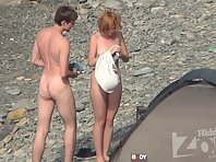 Nu1899# The nudist company is located in a secluded place. Girls quickly throw off their clothes. Th