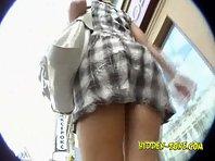 Up1121# Upskirt video